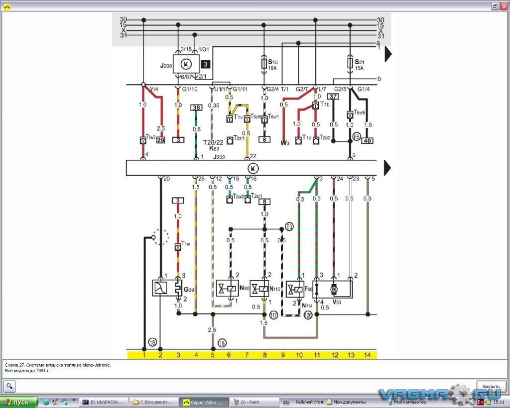 схема подключения лямбда зонда пассат б3