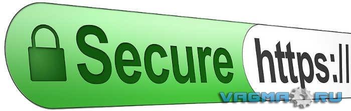 Nastrojka-SSL-sertifikata-dlya-Apache.jpg