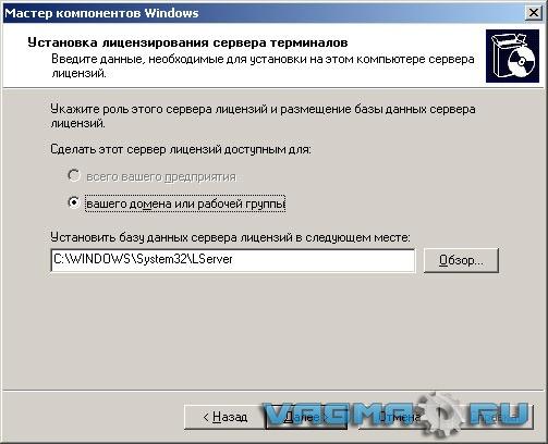 сервер лецинзирования2.jpg
