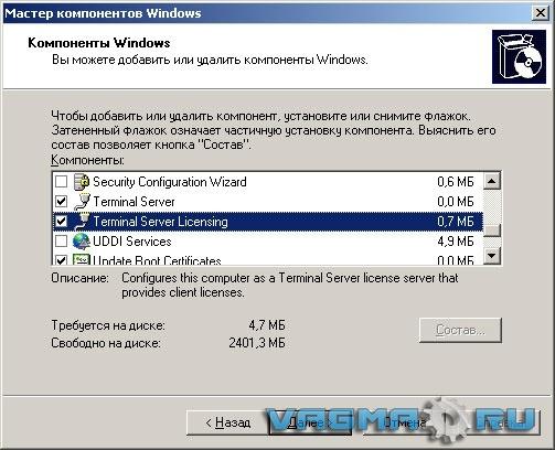 сервер лецинзирования.jpg