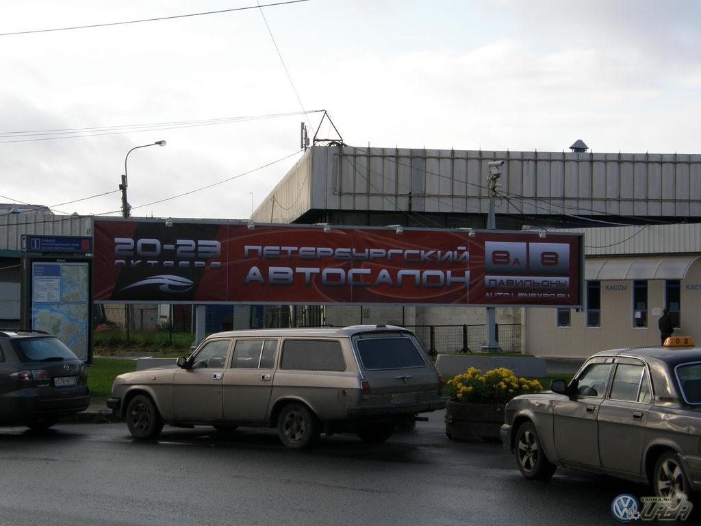 Auto_exhibition0002.JPG