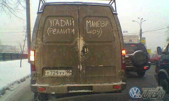 www_vagma_ru_012.jpg