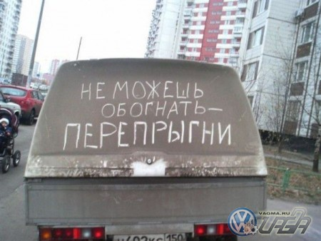 www_vagma_ru_011.jpg