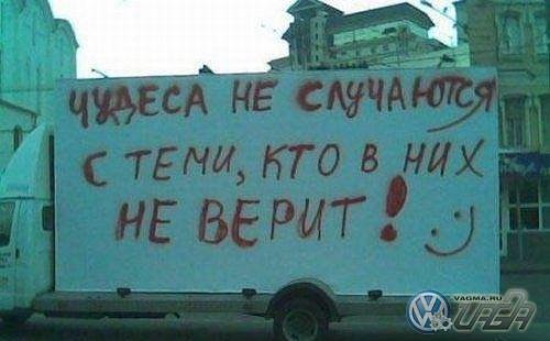 www_vagma_ru_003.jpg