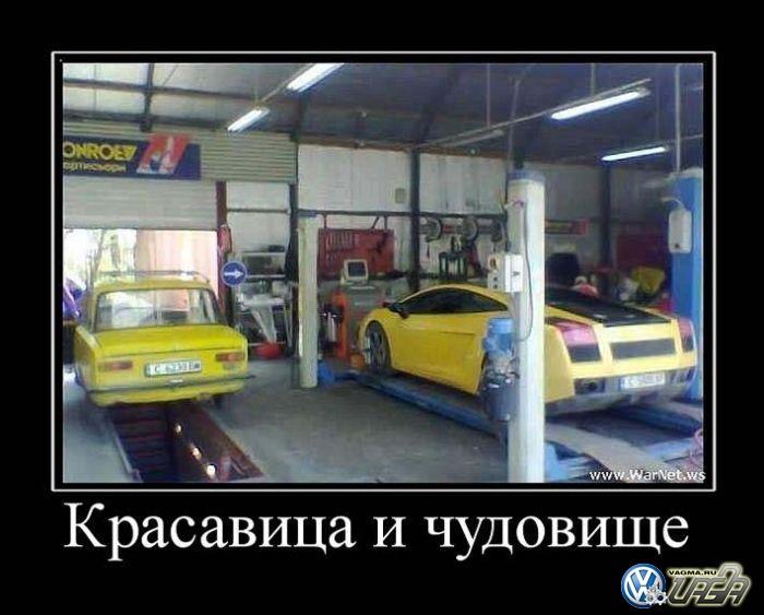 1316935039_demotivatory_13.jpg