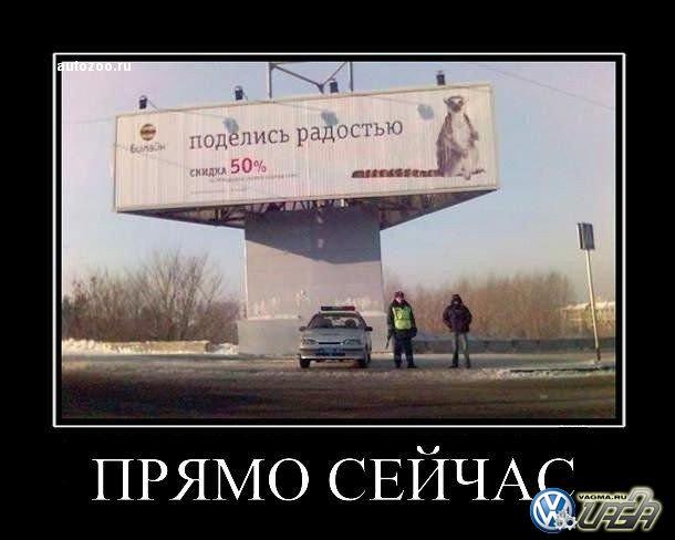auto_demotivators_56.jpg