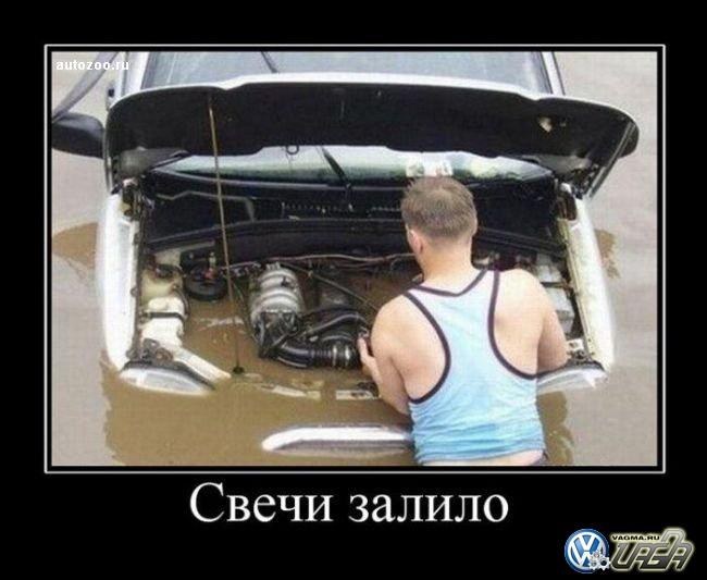 auto_demotivators_17.jpg