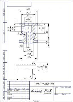 Адаптер  РХХ для 9А.jpg