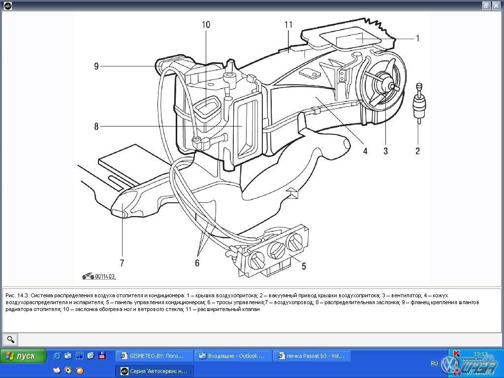 руководство по ремонту инжектор ваз 2107
